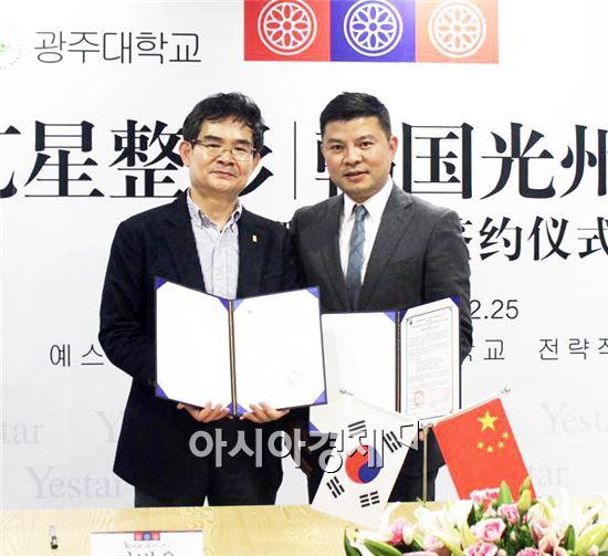 광주대학교(총장 김혁종) 산학협력선도대학(LINC) 육성사업단은 중국 미용성형전문병원 그룹인 예성미용성형 그룹 산하 병원들과 글로벌 산학 협력을 위한 업무협약을 최근 중국 현지에서 맺었다.