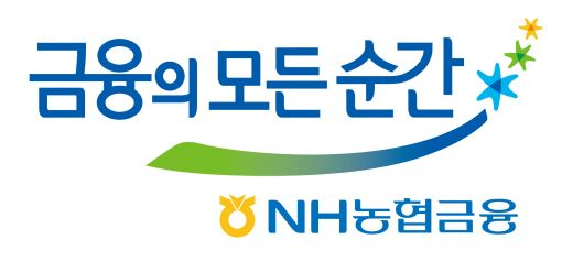 농협금융, 새 BI '금융의 모든 순간' 발표