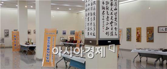 전남대학교(총장 지병문)가 평생교육원 수강생들의 작품을 교도소와 복지관에 기부해 훈훈한 화제를 낳고 있다.