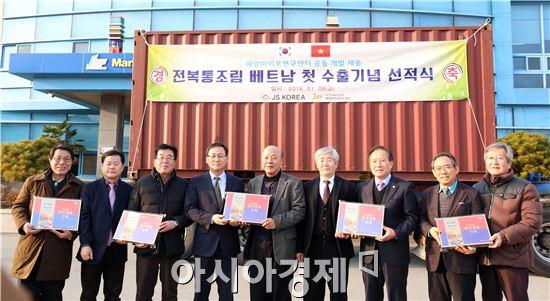 8일 완도군 농림단지 해양바이오연구센터에 입주한 JSKOREA가 베트남 Vinmart와 지난 해 전복통조림 20만불 수출계약을 맺고 첫 선적했다.