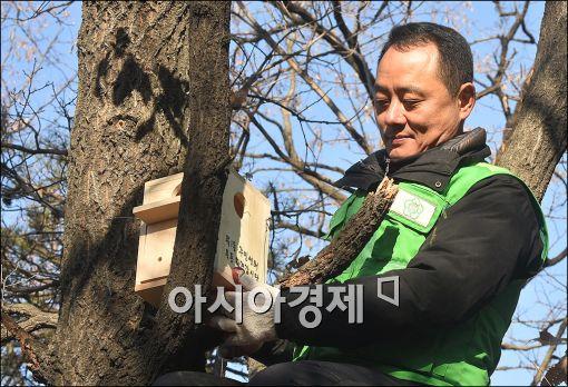 [포토]중랑구, 야생동물 먹이주기