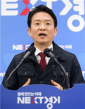 남경필 경기지사가 10일 기자회견을 하고 있다.