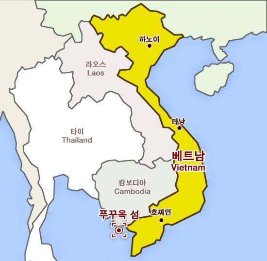 푸꾸옥 섬은 베트남 남부 끼엔장성(Kien Giang Province) 타이만에 위치한 휴양지로 베트남어로  '부국(富國)'을 뜻한다. 천혜의 자연환경을 지닌 유네스코 생물권 보존지역이다. 최근 에코 투어리즘(자연환경을 손상시키지 않는 관광여행)의 중심지로 각광받고 있다.
