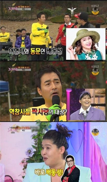 출발 드림팀 배동성. 사진=KBS2 방송화면 캡처
