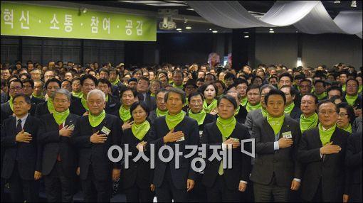 [포토]'국민의 당' 발기인 대회