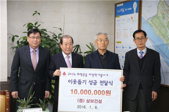 박홍섭 마포구청장(왼쪽 두번째)이 구본수 복지교육국장(왼쪽), 한두호 도화동장(오른쪽)과 기념촬영하고 있다.