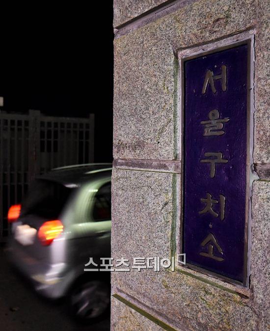 [법은 처음이라]박근혜, 양승태가 수감된 서울구치소의 설날은?