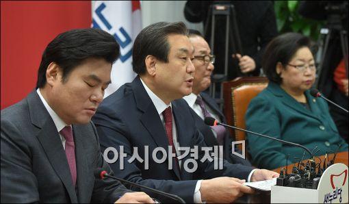 """김무성 """"野영입인사, 그렇게 높이 평가될 수 없는 분들"""""""