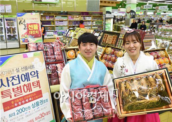 농협유통, 12일부터 설 선물세트 사전예약 판매