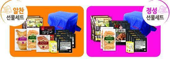 마니커, 축산물 최초 보냉가방 포장 설 선물세트 판매