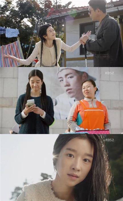 '무림학교' 서예지. 사진=KBS2 방송화면 캡처.