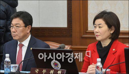 [포토]마지막 국무회의