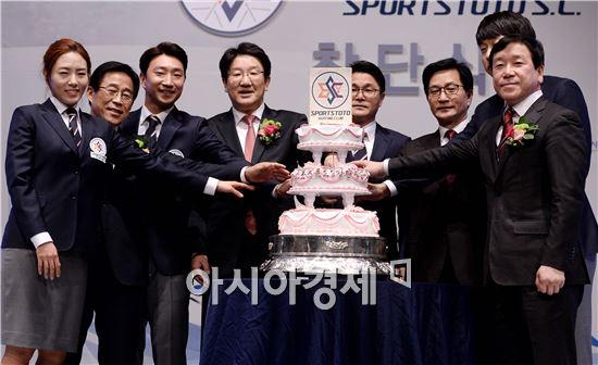 스포츠토토빙상단 창단식[사진=김현민 기자]