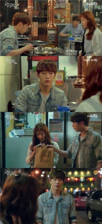 '치즈인더트랩' 서강준 김고은. 사진=tvN 방송화면 캡처.