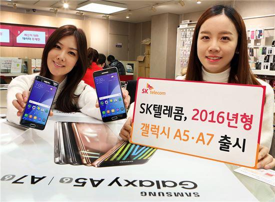 SKT, 삼성페이 탑재한 A5·A7 출시