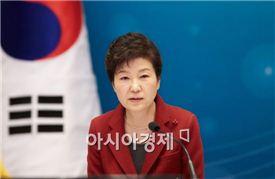 박근혜 대통령. 사진=아시아경제DB