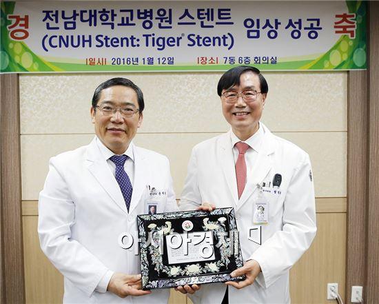 전남대학교병원(병원장 윤택림, 왼쪽)이 심혈관계 스텐트 자체 개발로 국내 의료발전에 기여한 순환기내과 정명호 교수에게 공로패를 수여했다.
