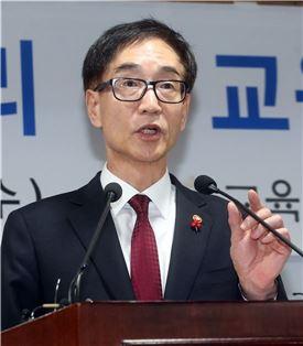 """이준식 장관 """"누리과정 문제 해결에 우선적 노력"""""""