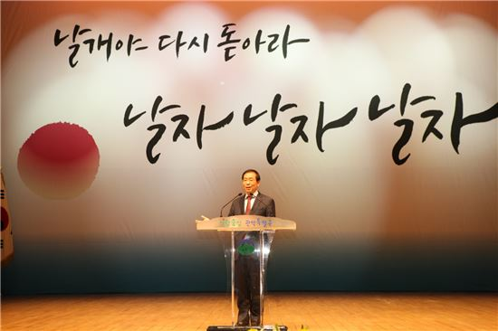 박원순 서울시장이 13일 오후 2시 관악구 신년인사회에서 인사말을 하고 있다.
