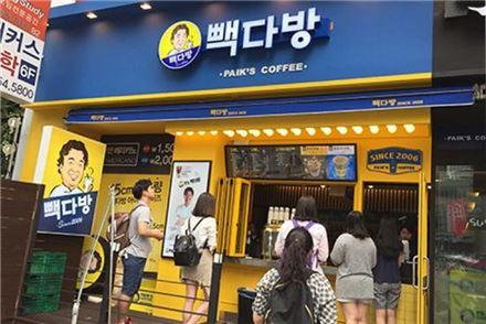저가 커피전문점 브랜드 '빽다방'