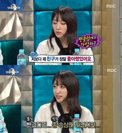 '라디오스타' 하니. 사진=MBC '라디오스타' 방송화면 캡처.
