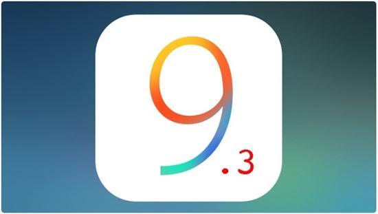 애플, iOS 9.3 공개 베타 배포