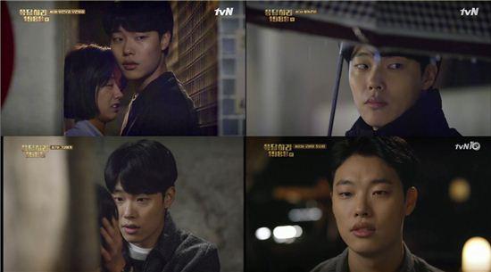 '응답하라 1988' 류준열. 사진=tvN 응답하라 1988
