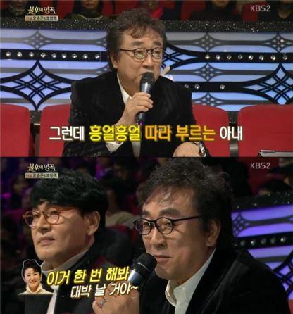 불후의 명곡 오승근. 사진=KBS2 방송화면 캡처