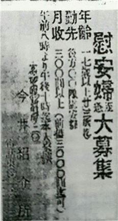 일본 토종위안부 '가라유키상'을 아십니까