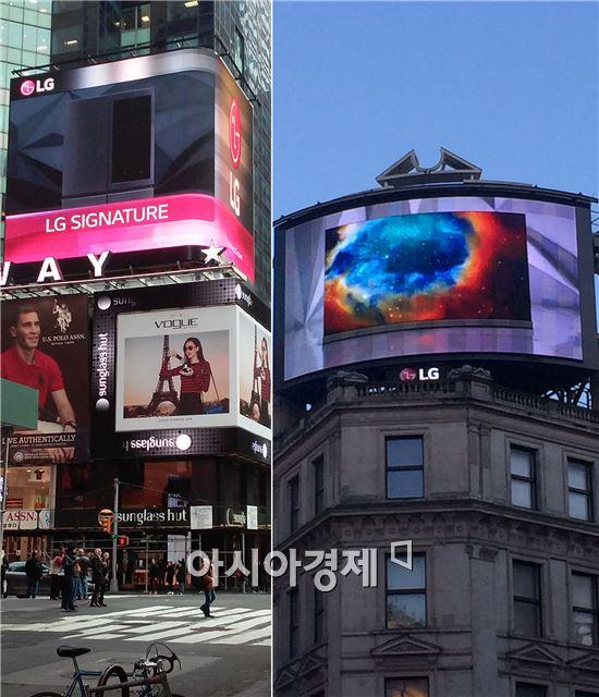 ▲LG전자가 세계적 관광 명소인 뉴욕 타임스 스퀘어와 런던 피카딜리 광장에서 초(超)프리미엄 가전 통합 브랜드 'LG 시그니처(Signature)' 광고를 상영하며 전 세계 고객을 대상으로 브랜드 알리기에 적극 나섰다.(제공=LG전자)