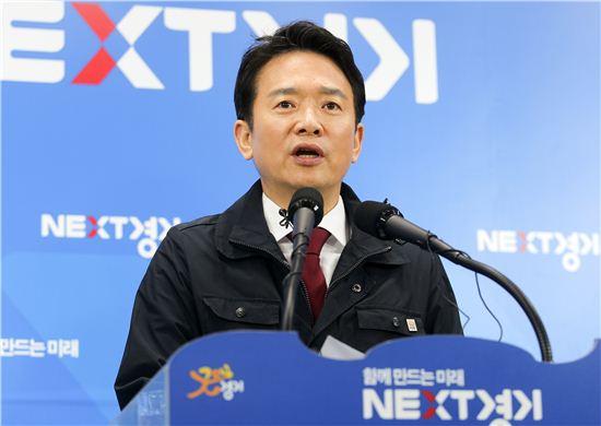 남경필 경기지사가 누리과정 해결을 촉구하고 있다.