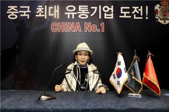 박성경 이랜드그룹 부회장