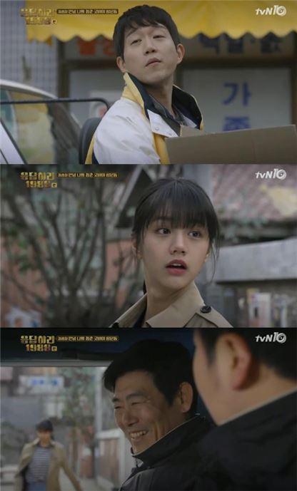 응답하라 1988. 사진=tvN 방송화면 캡처