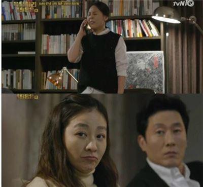 응답하라 1988 마지막회. 사진=tvN 방송화면 캡처