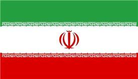 우리 기업의 이란시장 진출 등을 위한 '대이란 태스크포스(TF)' 회의가 27일 오전 세종로 외교부 청사에서 열린다. 사진은 이란 국기.