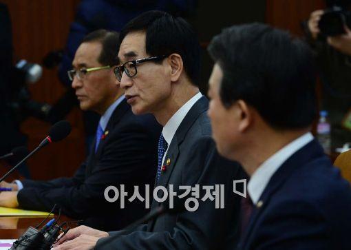 [포토]긴급 사회관계장관회의