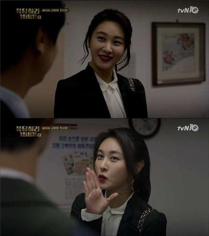 응답하라 1988 손은서. 사진=tvN 방송화면 캡처