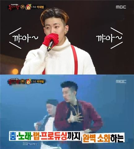 복면가왕 원숭이 박재범. 사진=MBC 방송화면 캡처
