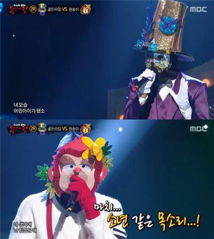 복면가왕 골든타임. 사진=MBC 방송화면 캡처
