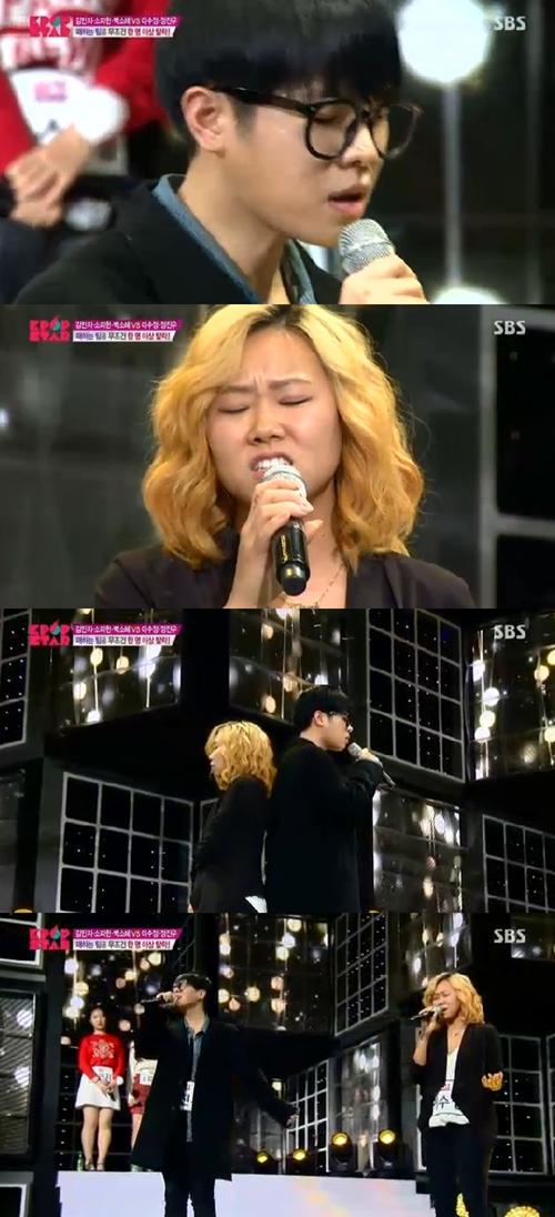 'K팝스타5' 정진우 이수정. 사진=SBS '일요일이 좋다-서바이벌 오디션 K팝스타 시즌5' 캡처