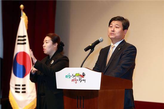 김영배 성북구청장 신년인사회
