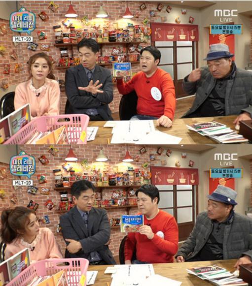 사진= 다음TV팟 MBC '마이 리틀 텔레비전' 방송캡처
