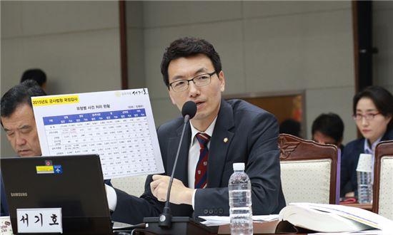 서기호 의원, 2016 의정활동 우수 국회의원 '대상'