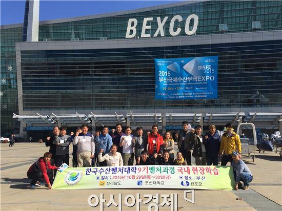 완도군(군수 신우철)과 조선대학교가 공동 설립하여 운영하고, 해양수산부에서 대학 운영을 지원하는 한국수산벤처대학에서 2016년도 신입생을 모집한다.