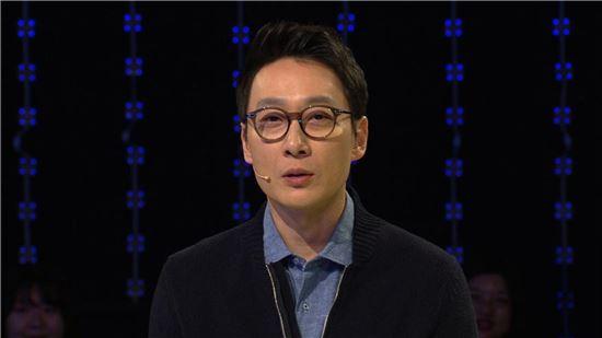 사진=KBS 2TV  제공