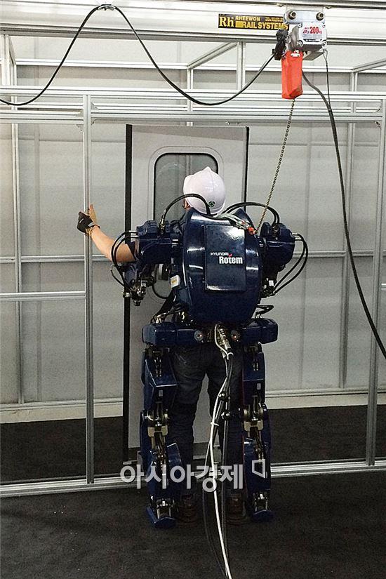 현대로템에서 개발한 웨어러블 로봇