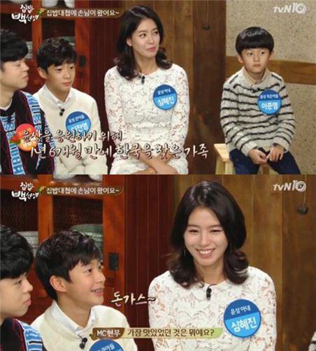 윤상의 가족들. 사진=tvN '집밥 백선생' 방송캡처
