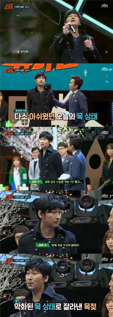 김돈규, 유희열. 사진=JTBC 방송 캡처