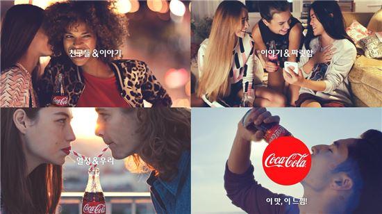 코카-콜라, 7년 만의 캠페인 슬로건 변화…본연의 짜릿함 강조