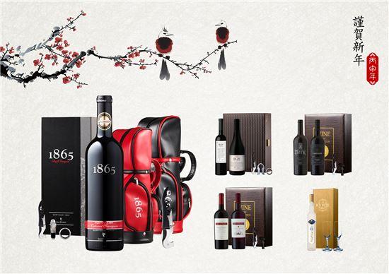 금양인터내셔날, 설 선물 와인세트 123종 출시
